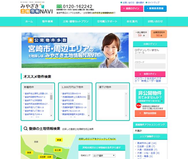 miyazaki-tochi.com.png