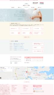柳田産婦人科医院(日向市)